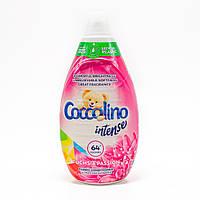 Кондиционер для белья Coccolino Intense Fuchsia Passion (64 цикла), 960 мл.