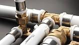 Металлопластиковые трубы и обжимные фитинги
