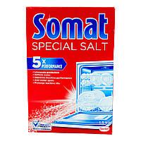 Соль Somat для посудомоечной машины, 1,5 кг.