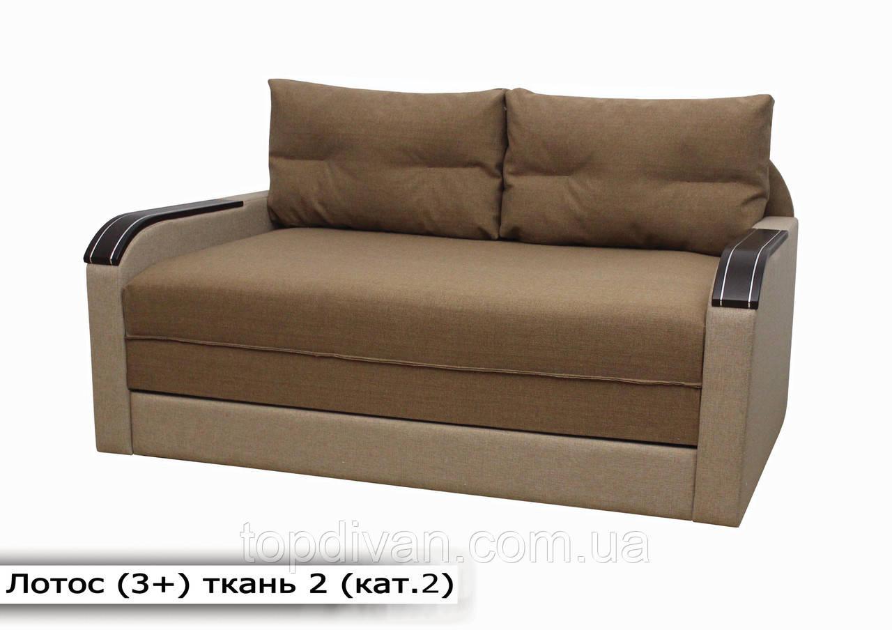"""Диван """"Лотос 3"""" в тканини 2 категорії (тканина 2)"""