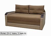 """Диван """"Лотос 3"""" в тканини 2 категорії (тканина 2), фото 1"""