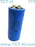 Конденсатор пусковой 500 mF TCT-H