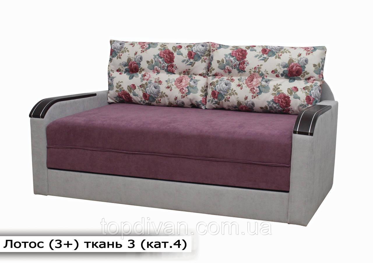 """Диван """"Лотос 3"""" в тканини 4 категорії (тканина 3)"""