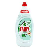 Засіб для миття посуду Fairy Sensetive Лимон 1350 мл, фото 1