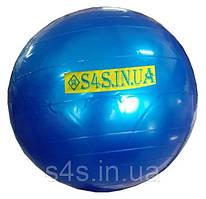 Мяч фитнес 55 см, глянец, King Lion +насос, цвета в ассортименте Синий
