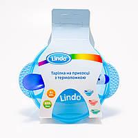 Дитяча миска на присоску Lindo, синій, 400 мл