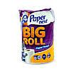 Полотенца бумажные Paper Next Big Roll