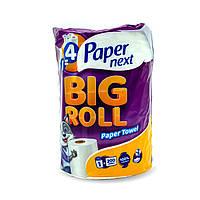 Рушники паперові Paper Next Big Roll, фото 1