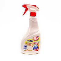 Засіб для чищення килимів і меблів W5 з активним киснем 750 мл, фото 1