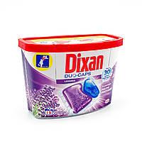 Капсулы для стирки Dixan Duo-Caps Lavander с кондиционером-ополаскивателем (15 шт.), фото 1