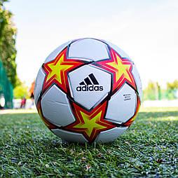 Футбольный мяч Adidas Finale 21