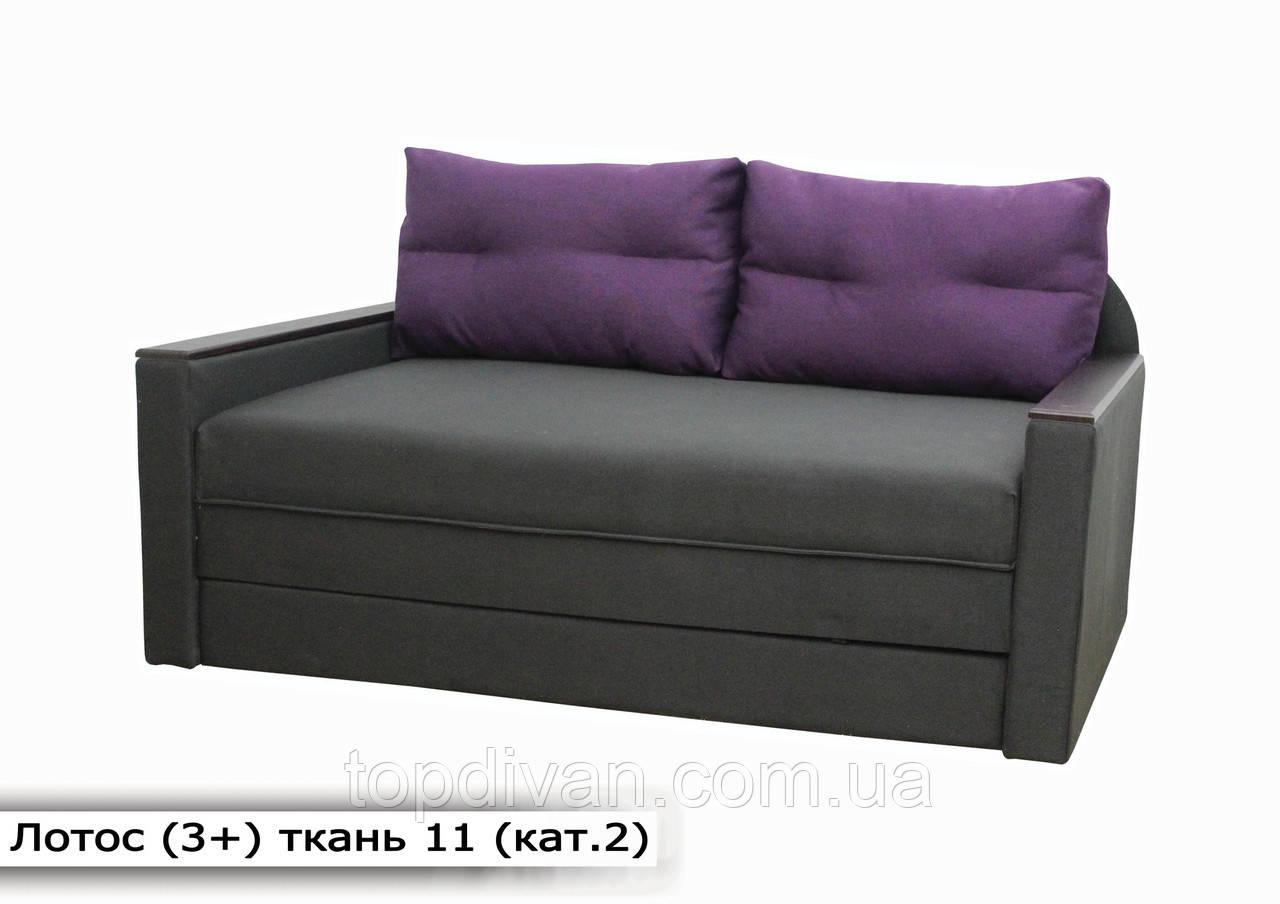 """Диван """"Лотос 3"""" в ткани 2 категории (ткань 11)"""