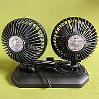 Автомобильный салонный вентилятор двойной 12V