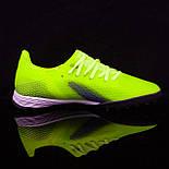 Сороконіжки Adidas X Ghosted .3 TF (39-45), фото 7