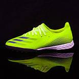 Сороконожки Adidas X Ghosted .3 TF (39-45), фото 5