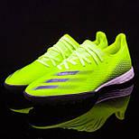 Сороконіжки Adidas X Ghosted .3 TF (39-45), фото 4