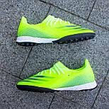 Сороконіжки Adidas X Ghosted .3 TF (39-45), фото 3