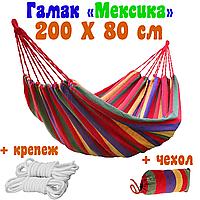 Гамак лежак мексиканский тканевый подвесной на весь рост Gama-K 200 х 80 см красный   Гамак туристический
