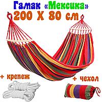 Гамак лежак с перекладинами мексиканский тканевый подвесной на весь рост Gama-K 200 х 80 см красный