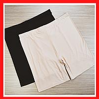 Панталони жіночі бавовняні великих розмірів, фото 3