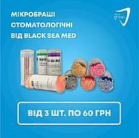 Микроапликаторы стоматологические, 100 шт, Black Sea Med