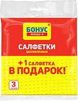 Cалфетки Бонус целлюлозные 3 шт (4820048483964)