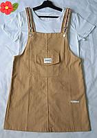 """Сарафан+футболка жіночий молодіжний розмір 42-46 """"KARMEN"""" купити недорого від прямого постачальника"""