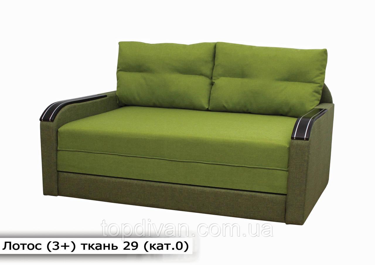 "Диван ""Лотос 3"" (ткань 29)"