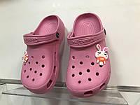 Детские розовые кроксы на девочку