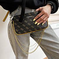 Ланцюг на пояс або сумку