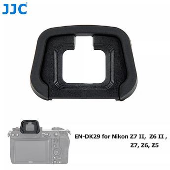 Наглазник EN-DK29 от JJC аналог Nikon DK-29 для камер Nikon Z7, Z6, Z7 II, Z6 II, Z5