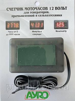 Счетчик моточасов + вольтметр 12 Вольт для генераторов, лодочных моторов, фото 2