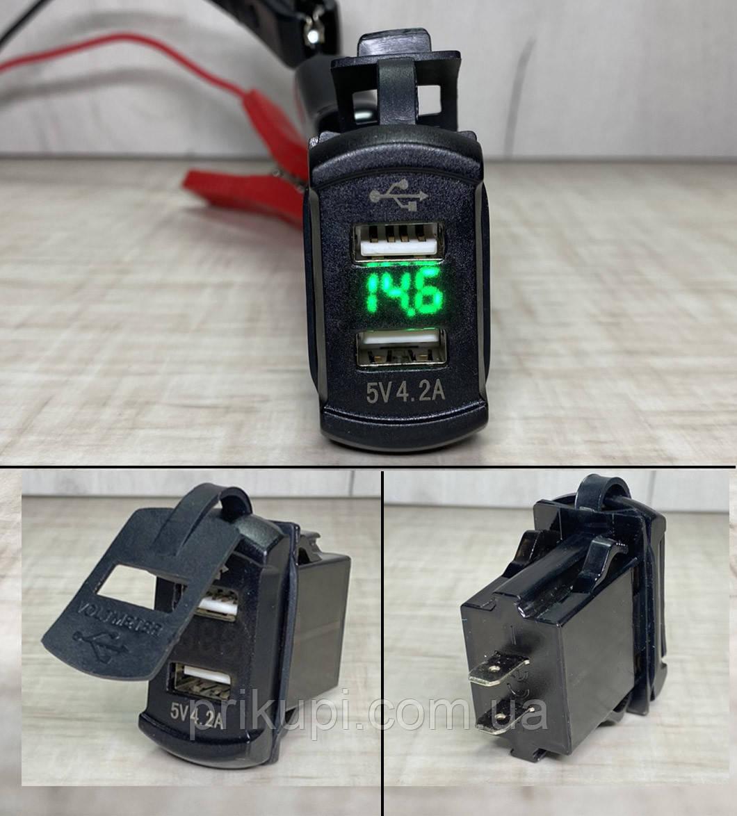 Автомобільний зарядний пристрій 2 х 2.1 А USB врізне + вольтметр 12-24V Зелений