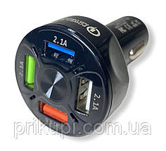 Зарядное устройство от прикуривателя 12-24 вольта на 4 USB QC 3.0 Quick Charge