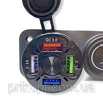Зарядное устройство от прикуривателя 12-24 вольта на 4 USB QC 3.0 Quick Charge, фото 3