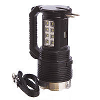 Ліхтар світлодіодний на сонячній батареї ручний туристичний Bailong LED USB Чорний (BL-6870)