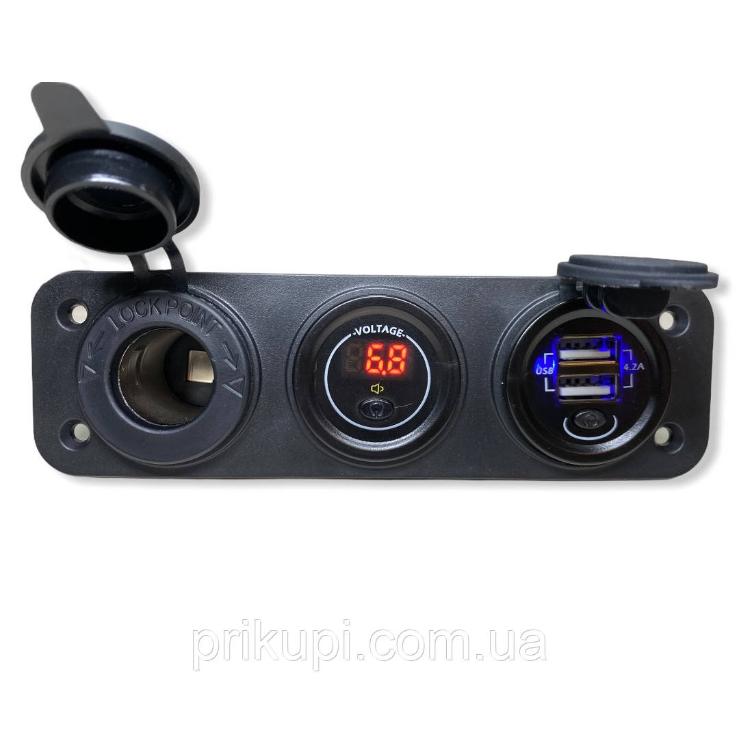 Врізні в панель прикурювач + вольтметр + 2 USB по 2.1 А автопанель 12В-24В