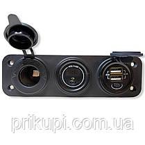 Врезные в панель прикуриватель + вольтметр + 2 USB по 2.1А автопанель 12В-24В, фото 3