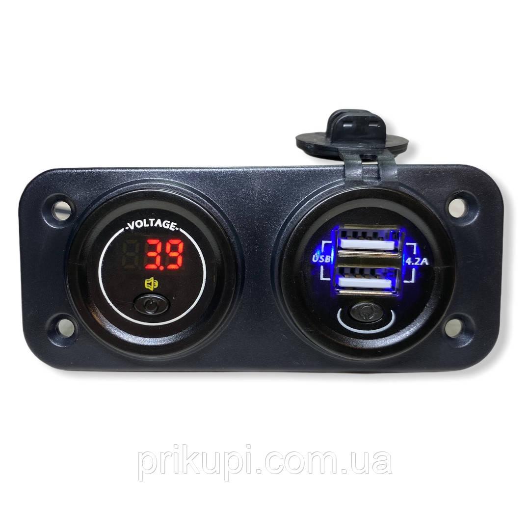 Врезное зарядное USB х2 по 2.1А в панель + вольтметр 12В-24 вольта