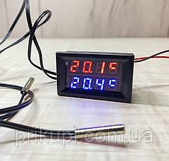 Цифровой универсальный термометр с двумя выносными датчиками температуры -20°C ~ 110°C  6 - 28 вольта Врезной