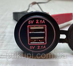 Автомобильное зарядное устройство на 2 USB по 2.1А 12В-24В врезное в планку (встроенная USB зарядка в авто)