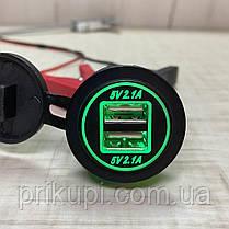 Встраиваемая USB зарядка в авто на 2 USB по 2.1А 12В-24В врезная в панель Зеленая, фото 2