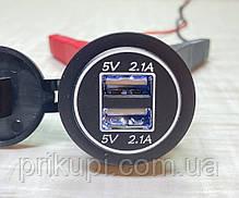 Встраиваемый USB разъем 2 по 2.1А 12 Вольт - 24 Вольта в панель приборов автомобиля Белая, фото 3
