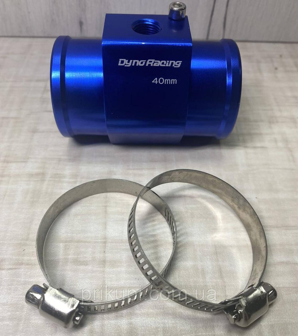 Адаптер-перехідник для установки датчика температури ОЖ двигуна 40мм