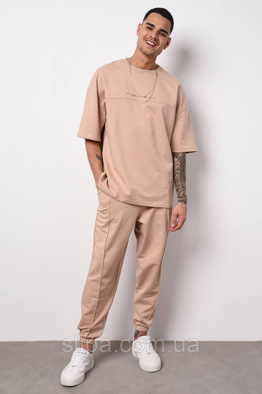 Бежевый мужской летний спортивный комплект футболка + штаны | Турция | 100% хлопок