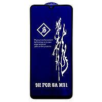 Защитное стекло 6D для Samsung Galaxy M31 / M21 (ТМ Rinbo черное 6д на самсунг гелекси М31 / М21)