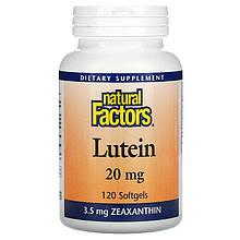 "Лютеин с зеаксантином Natural Factors ""Lutein"" 20 мг (120 гелевых капсул)"
