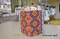 Заготовка для вышивки обложки на паспорт ЗНП-29