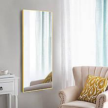 Зеркало в полный рост желтого цвета, алюминий