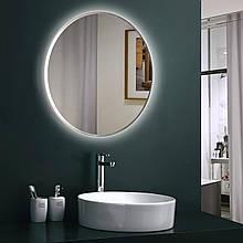 Круглое зеркало с матовым краем и Led подсветкой 750 мм
